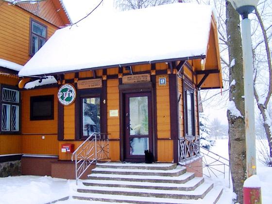 Siedziba biura PTTK w Białowieży