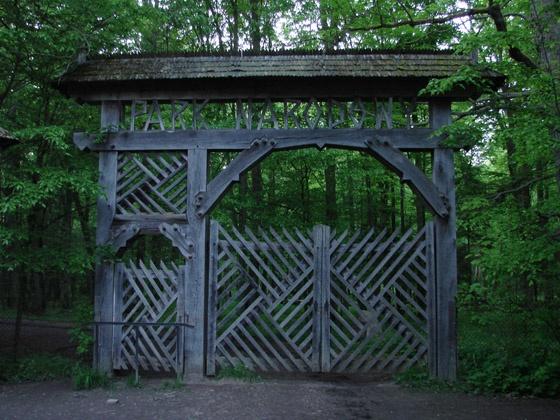 La puerta de entrada a la reserva